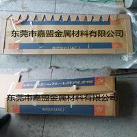 德国进口镜面铝板 日本住友铝板