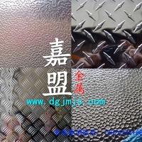 1.5*3m花纹铝板 1.5*6米压花铝板厂