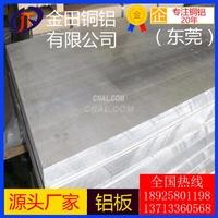 6061铝板直销 进口6082铝板