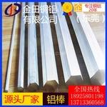 2A12T4铝棒六角空心铝棒6053铝棒