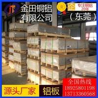 5754合金铝板 6063超平铝板