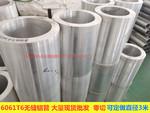 6061無縫鋁管 鍛件鋁管0.3-3米
