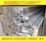科品6061铝排铝条厂家直销