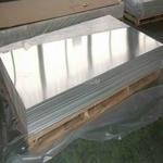 6061国标铝板 双面贴膜铝合金板材