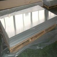 镜面铝板 5052保温隔热泡沫铝板