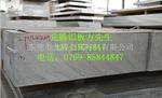 磨具用2A12铝板【优质铝板厂家】
