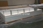 铝单板---3003折弯铝板