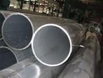 外徑500mm以上大鋁管,大截面鋁管