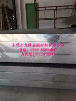 磨具用6082铝板