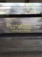 5083超厚铝板,超宽铝板