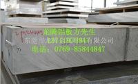 3003铝板防锈能力强