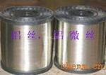 高純鋁絲0.1mm細鋁絲0.12mm高純鋁絲