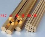 六角H62黃銅棒對邊50mm六角黃銅棒