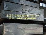 青岛7075铝板硬度HB150