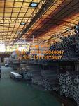 2024无缝铝管,青岛2024铝管
