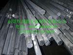 六角6082環保鋁棒