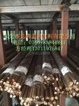 进口弥散铜棒,耐高温氧化铝铜棒