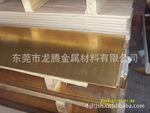 裝飾用H70鏡面黃銅板