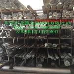 2011铝棒负公差进口2011铝棒