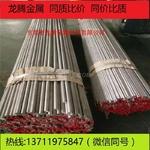 進口5083鋁棒H112狀態每米多少錢