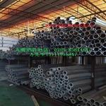 大口径铝管,5083防锈铝管