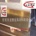 大连海军黄铜板HSn70-1黄铜板