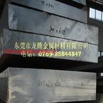 電機底座用6061-T651鋁板