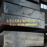 宽厚6061-T651合金铝板
