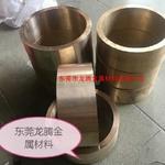 QAL9-4鋁青銅管,CA106鋁青銅套