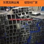 6060合金鋁管,鋁方管,鋁方通