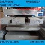AL1100导电铝排,折弯不开裂铝排