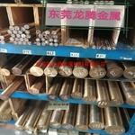 電極用氧化鋁彌散強化銅棒