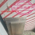 纯进口7075-T651铝板