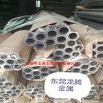 6061-T6六角鋁管,空心鋁管
