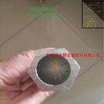 6061環保六角鋁管,大連鋁合金管
