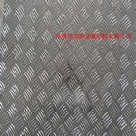 火車地板用防腐防滑5052花紋鋁板