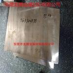 进口铬青铜板QCr0.5铬青铜棒厂家