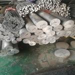 高拉力2011鋁棒,進口鋁合金棒