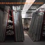 2011精密鋁管T3精抽鋁管