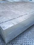美铝7075超声波铝板