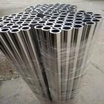 進口2017精密鋁管,2014合金鋁棒