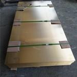 進口C63000鋁青銅板