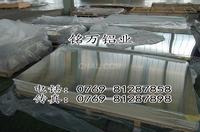 美國6063氧極氧化鋁合金價格