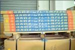 供应进口环保日本住友LB镜面铝板,进口韩国1050镜面铝板祺源批发