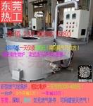 深圳节能燃气炉/广州燃气炉/燃气炉