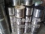 供应铝镁合金线 5154合金铝线 铝丝