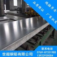 5754铝板 5754价格 5754铝板厂家