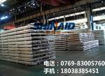 美国进口5083船用铝板