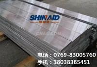 5083进口铝板批发