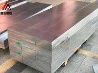 5083-H18抗腐蚀冲压铝板